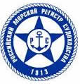 Certificate of Russian Maritime Navigation Register