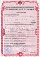 Russian Fire Safety Certtificacion